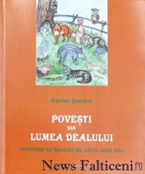 Falticeni-Povesti din Lumea Dealului