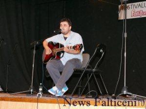 Falticeni-Cosmin Vamanu in recital