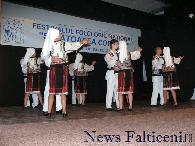Falticeni-P1660575