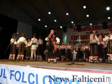 Falticeni-P1670206