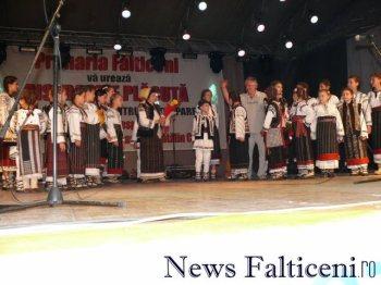 Falticeni-P1670214