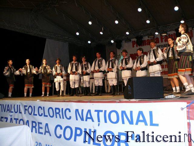 Falticeni-P1670243