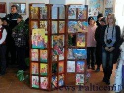 Falticeni-IMG_20141219_091150