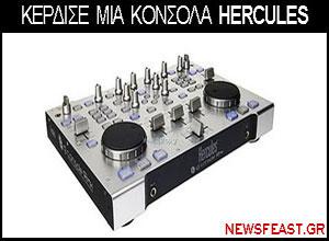 Κέρδισε μία κονσόλα μίξης DJ! Hercules DJ Console RMX με jog wheels για scratching και knobs
