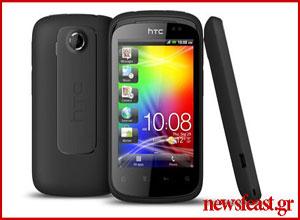 Κερδίστε το HTC Explorer με οθόνη αφής 3,2 ιντσών και λειτουργικό Android και HTC Sense