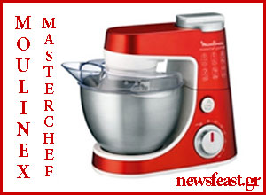 Moulinex-Masterchef-QA-400G-Newsfeast