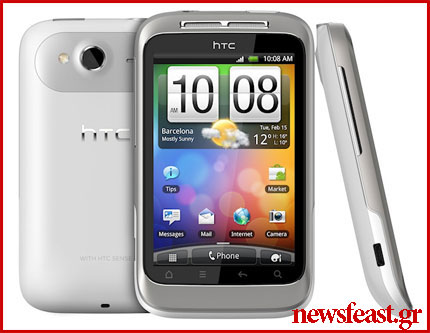 htc-wildfire-s-newsfeast