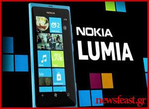 Διαγωνισμός για να κερδίσεις 10 ταξίδια στην Ευρώπη και 10 Nokia Lumia 800