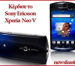 """Κέρδισε το smartphone Sony Ericsson Xperia Neo V με οθόνη Reality 3.7"""" και με τεχνολογία Mobile BRAVIA Engine"""