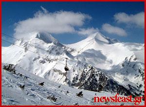 bansko-ski-resort-hotel-tourism-newsfeast