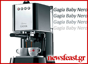 gaggia-baby-nero-traditional-coffee-espresso-machine-competition-newsfeast