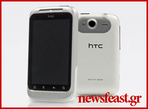 htc-greece-series-one-competition-newsfeast