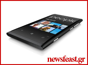 nokia-lumia-800-black-newsfeast