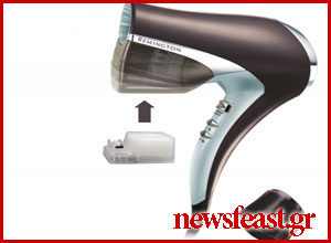 remington-shine-therapy-hair-dryer-competition-newsfeast