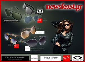 sun-glasses-design-eye-shop-competition-newsfeast