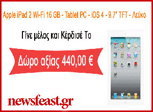 win-ipad-2-free-apple-bidmania-competition-newsfeast