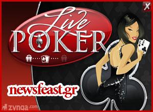 zynga-poker-real-money-facebook-newsfeast