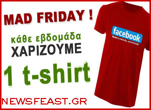 mad-friday-t-shirt-stampaland-competition