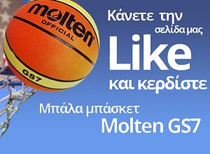 molten-basketball-gs7-mysalonika-competition