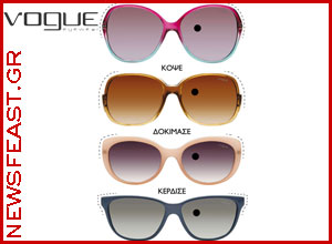 vogue-kate-moss-sunglasse-missbloom-competition