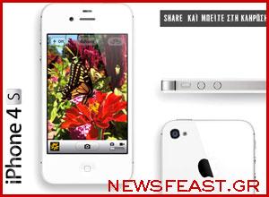 iphone-4s-32gb-white-apple-ios-birdphone