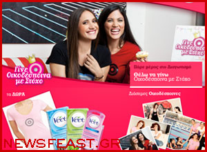 win-contest-famous-hostess-tshirt-fashion-targets-breast-cancer-veet-greece-competition