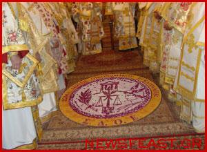 golden-priest-tax-evasion-greece-christian-bishops-sdoe