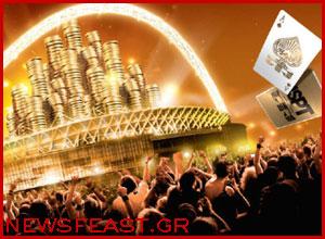 ispt-international-stadiums-poker-tour-wembley-stadium-online