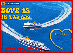 blue-star-ferries-love-in-the-sea-valentines-day-competition