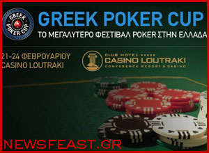 greek-poker-cup-casino-loutraki