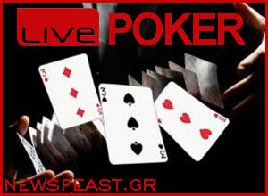 rigged-bad-beats-live-poker
