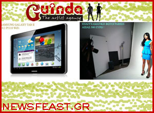 guinda-artist-agency-galaxy-tab-competition