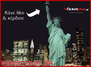 new-york-travel-competition-ticket-plus