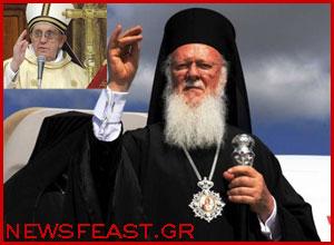patriarch-rome-francesco-enthronement-patriarch-bartholomew
