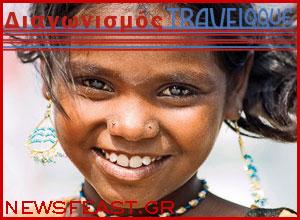 travelogue-magazine-travel-competition