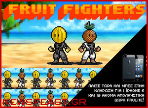 fruit-fighters-frulite-iphone5-competition-pineapple-boxes