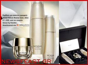 sensai-deluxe-beauty-case-elle-competition