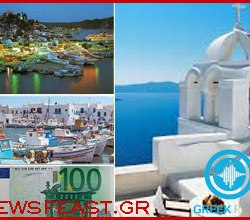 win-greek-radio-skiathos-paros-santorini-travel-money-competition