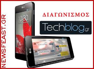 win-smartphone-LG-Optimus-G-techblog-giveaway