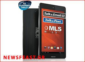 MLS-iQTab-King-black-greek-tablet-techblog-competition