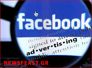 facebook-users-allowances-advertising-court
