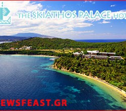skiathos-palace-hotel-travel-competition-greek-island-newsfeast