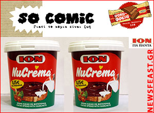 win-contest-ion-chocolate-nucrema-socomic-competition