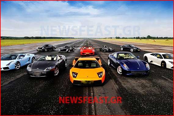 auto car news