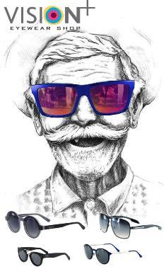 Διαγωνισμός για να κερδίσεις ένα ζευγάρι γυαλιά ηλίου Vision Plus