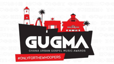 Photo of 2020 Ghana Urban Gospel Music Awards [GUGMA] – Full list of winners