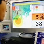 Σύστημα προειδοποίησης σεισμών