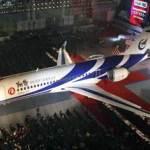 Αεροπλάνο Κινεζικής κατασκευής