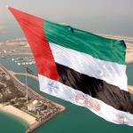 Formula 1 – Η νέα πίστα του Abu Dhabi
