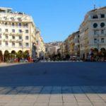 Μητροπολιτική Θεσσαλονίκη θέλουν οι πολίτες